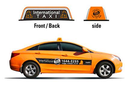 Aspecto exterior de taxis internacionales (cortesía de International Taxi).