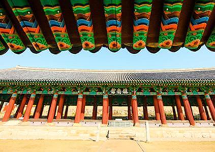 Pabellón Jinnamgwang