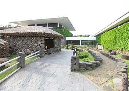 Historia Natural de Jeju.