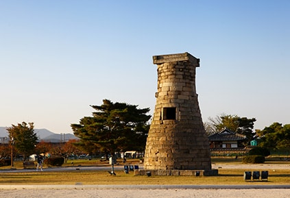 observatorio Cheomseongdae