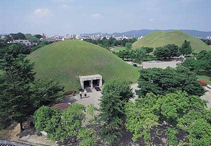 túmulos Daereungwon
