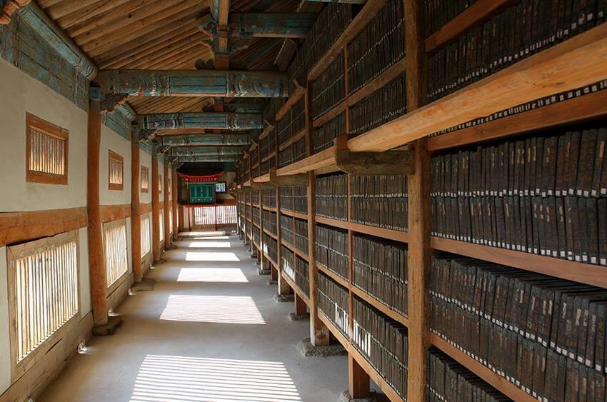 Tablas Xilográficas del templo Haeinsa.