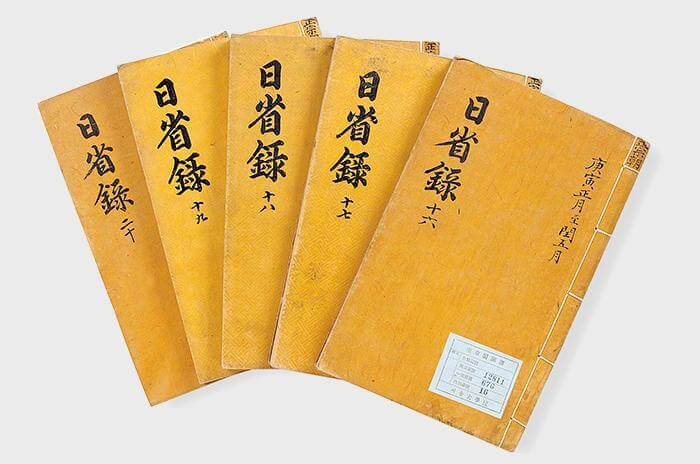 Ilseongnok: Crónicas de reflexiones diarias