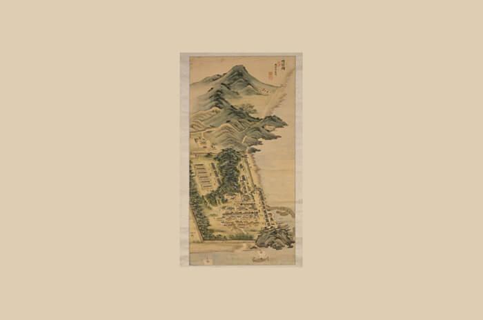 Cortesía de la Biblioteca Nacional de Corea.