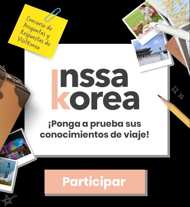 快來測測你的韓國旅遊達人指數