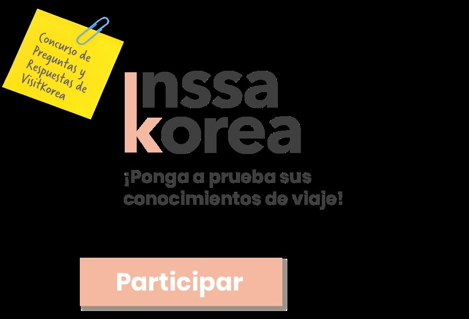 Test your Korea travel skill! KOREA TRAVEL Skill Test Event