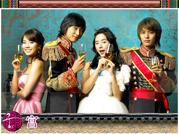 韓国ドラマ 宮のメーンイメージ