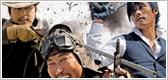 韓国映画  : 良い奴、悪い奴、変な奴