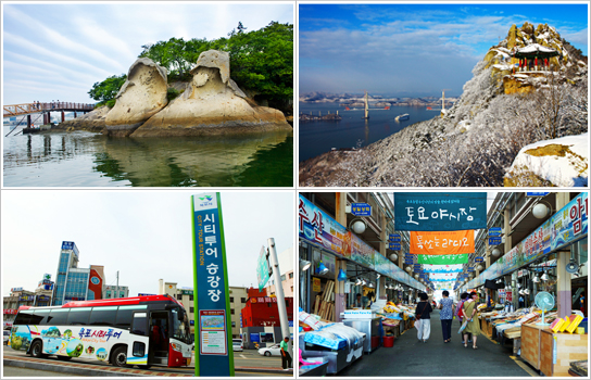 The Mokpo City Tour takes visitors all over town, stopping at points of interest to allow visitors to explore the areas on foot.