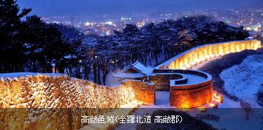 景福宮香通亭(ソウル特別市)