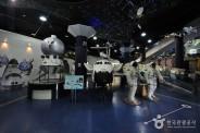 옥토끼 우주센터