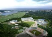 강릉올림픽파크