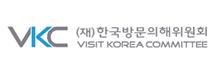 (재)한국방문의해위원회