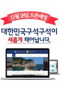 대한민국 여름을 즐기는 방법!