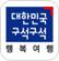 대한민국 구석구석 App Download
