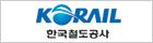 한국관광협회중앙회(6.1~6.30)