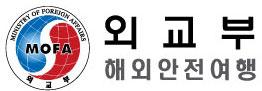 우수여행상품(2012.11.13~)