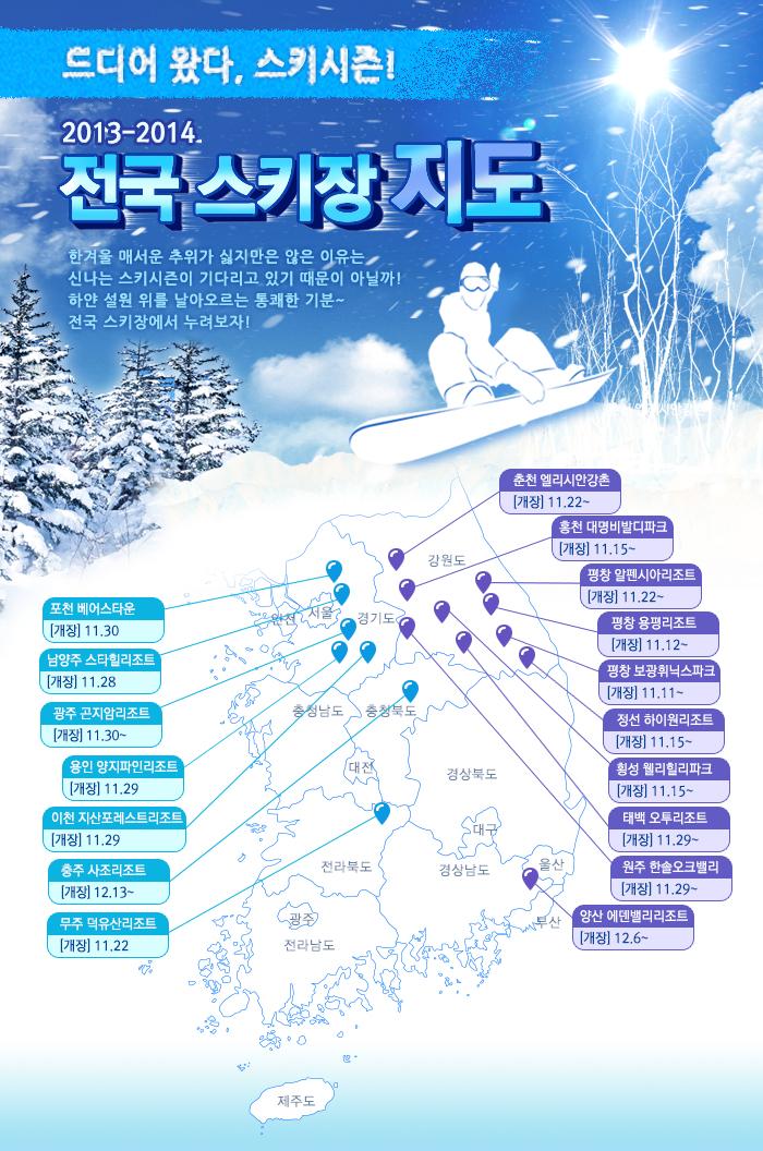 가을 축제 지도