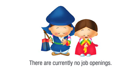 There are currently no job openings