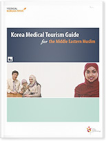 Korea Medical Tourism Guide for the middle Eastern Muslim 표지