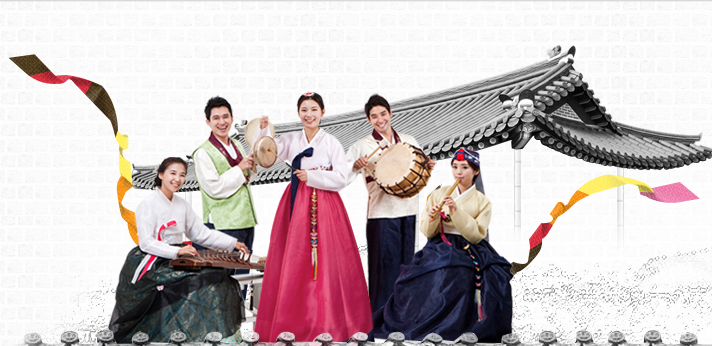 전통악기를 연주하는 사람들