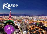 남산 타워 야경 포스터