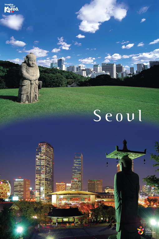서울 확대이미지