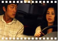 Лучший фильм 2008 - <Преследователь> («Чхугёкча»)