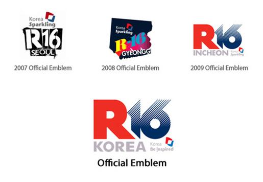 R-16 Korea Emblem