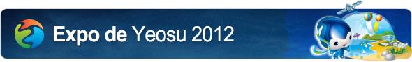 Expo de Yeosu 2012