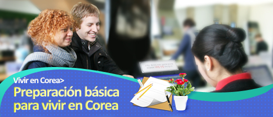 Preparación básica para vivir en Corea