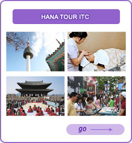 HANATOURITC