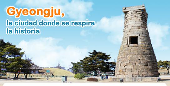 Gyeongju, la ciudad donde se respira la historia