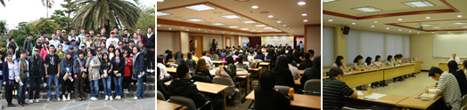 Escuela Internacional de Postgrado de la Universidad de Hallim