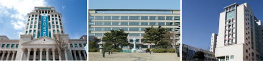 Universidad Hankook de Estudios Extranjeros