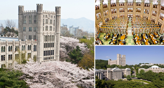 Universidad Kyunghee