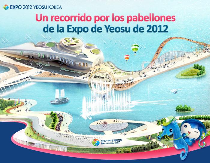 Un recorrido por los pabellones de la Expo de Yeosu de 2012