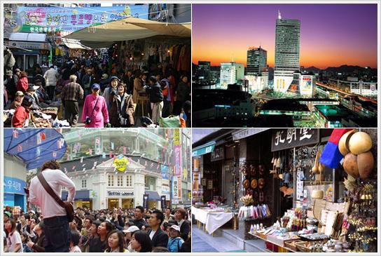 Los 10 mejores lugares tur sticos de corea official - Los mejores sofas del mercado ...