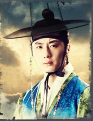 Yangmyeong (interpretado por Jeong Il-u)