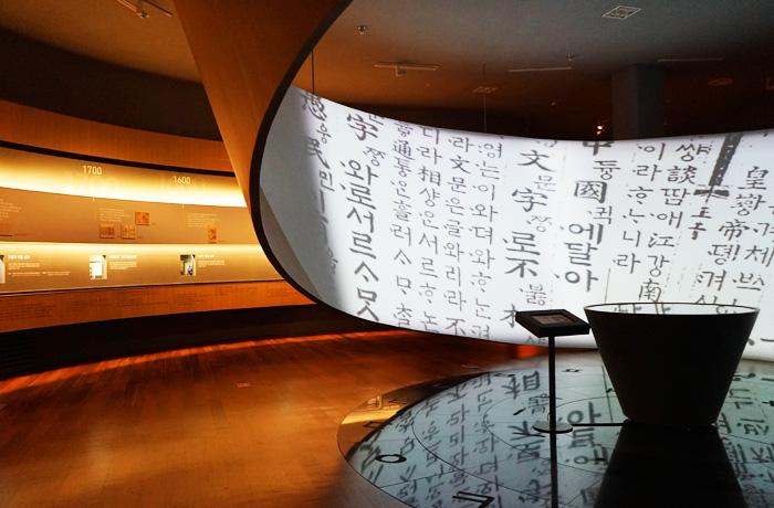 Museo Nacional de Seul.