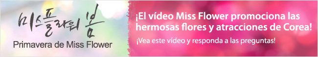 Primavera de Miss Flower