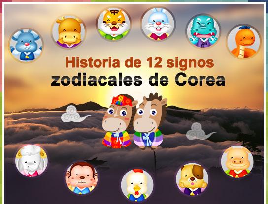 Historia de 12 signos zodiacales de Corea