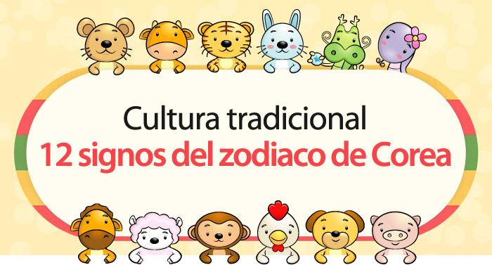 Cultura tradicional 12 signos del zodiaco de Corea Official