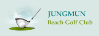 JUNGMUN Beach Golf Club