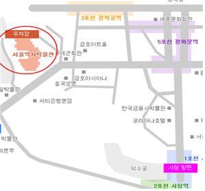 2호선 시청역, 5호선 광화문역, 3호선 경복궁역에서 서울역사박물관 가는 길을 나타낸 약도, 상세설명 본문내용 참조