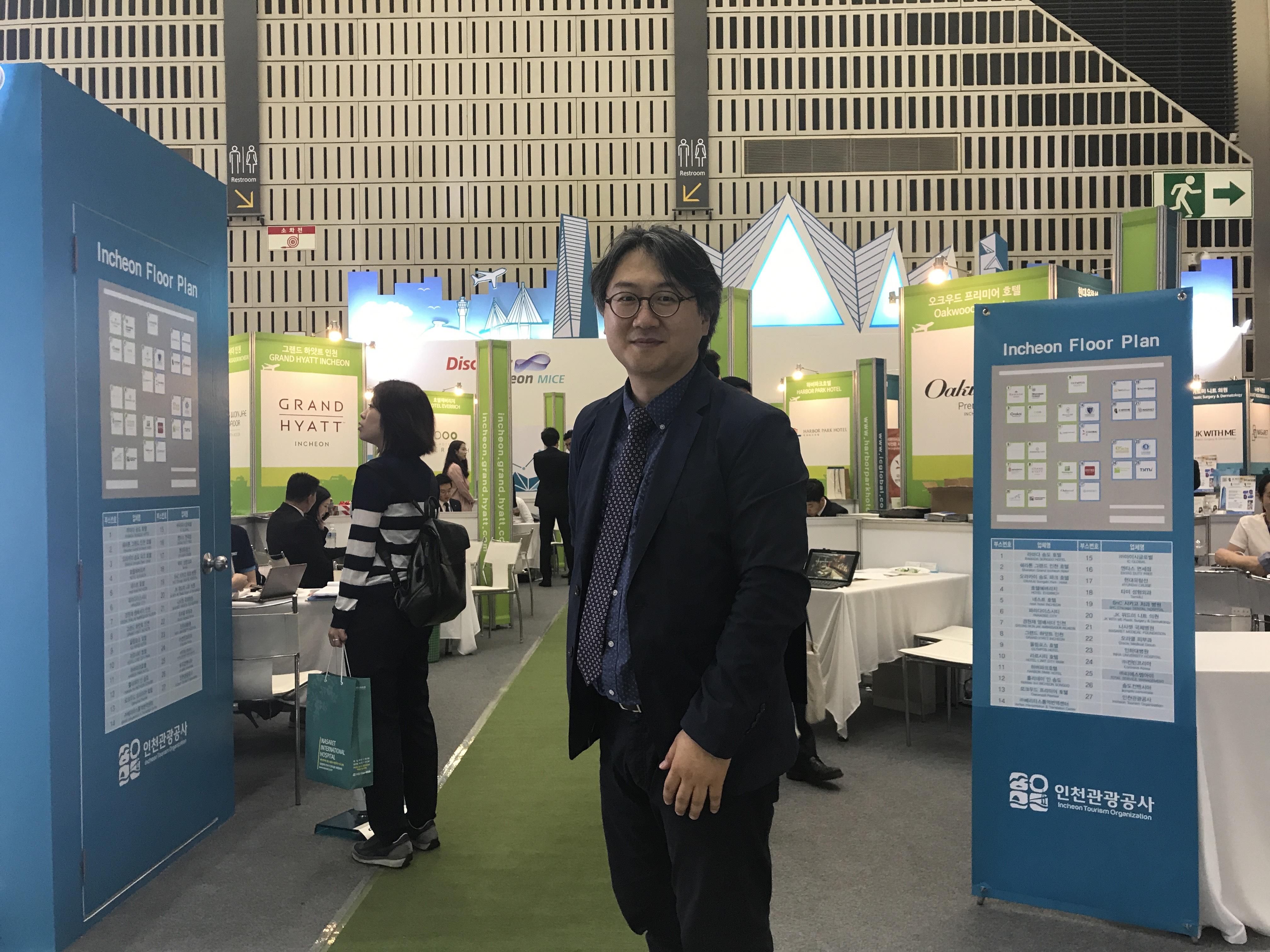 인천관광공사 컨벤션뷰로팀 조강욱 차장
