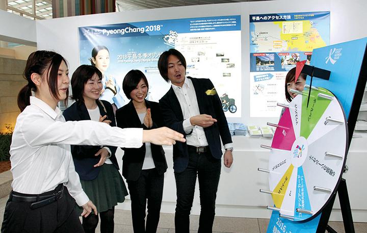 日 중부 최대 도시 나고야에서 평창동계올림픽 홍보