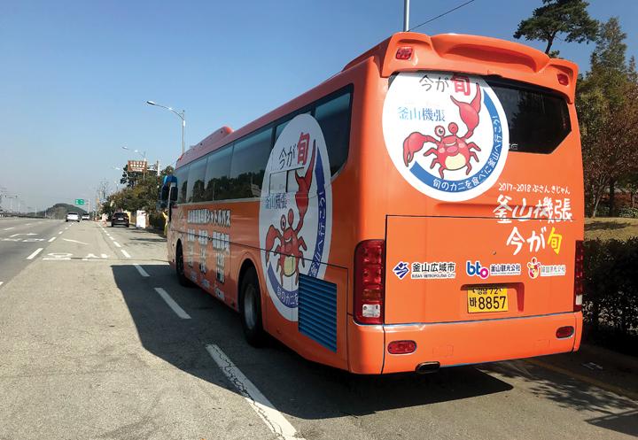 부산 기장시장 대게셔틀버스 무료 운행