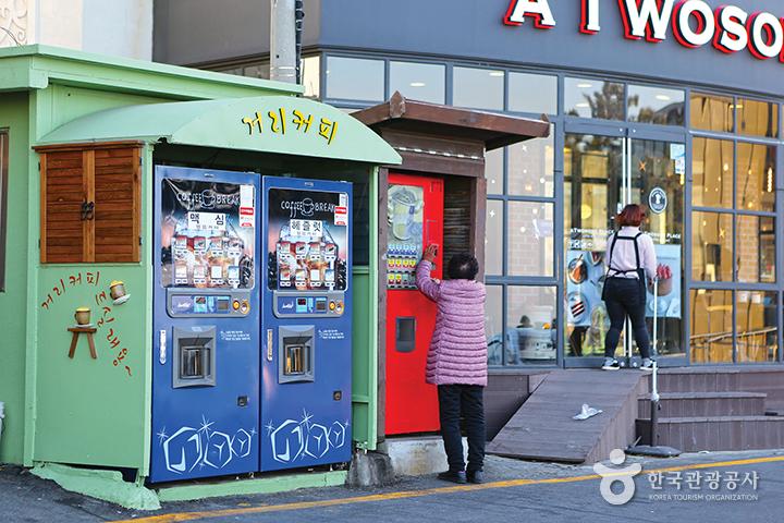 안목해변 커피 자판기