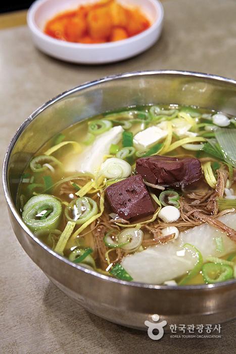 반룡산 가릿국밥